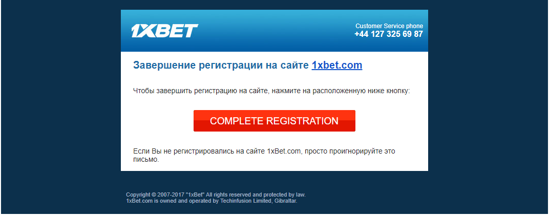 how to register to 1xbet in nigeria