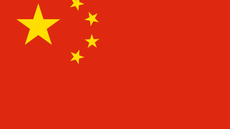 china-flag-medium